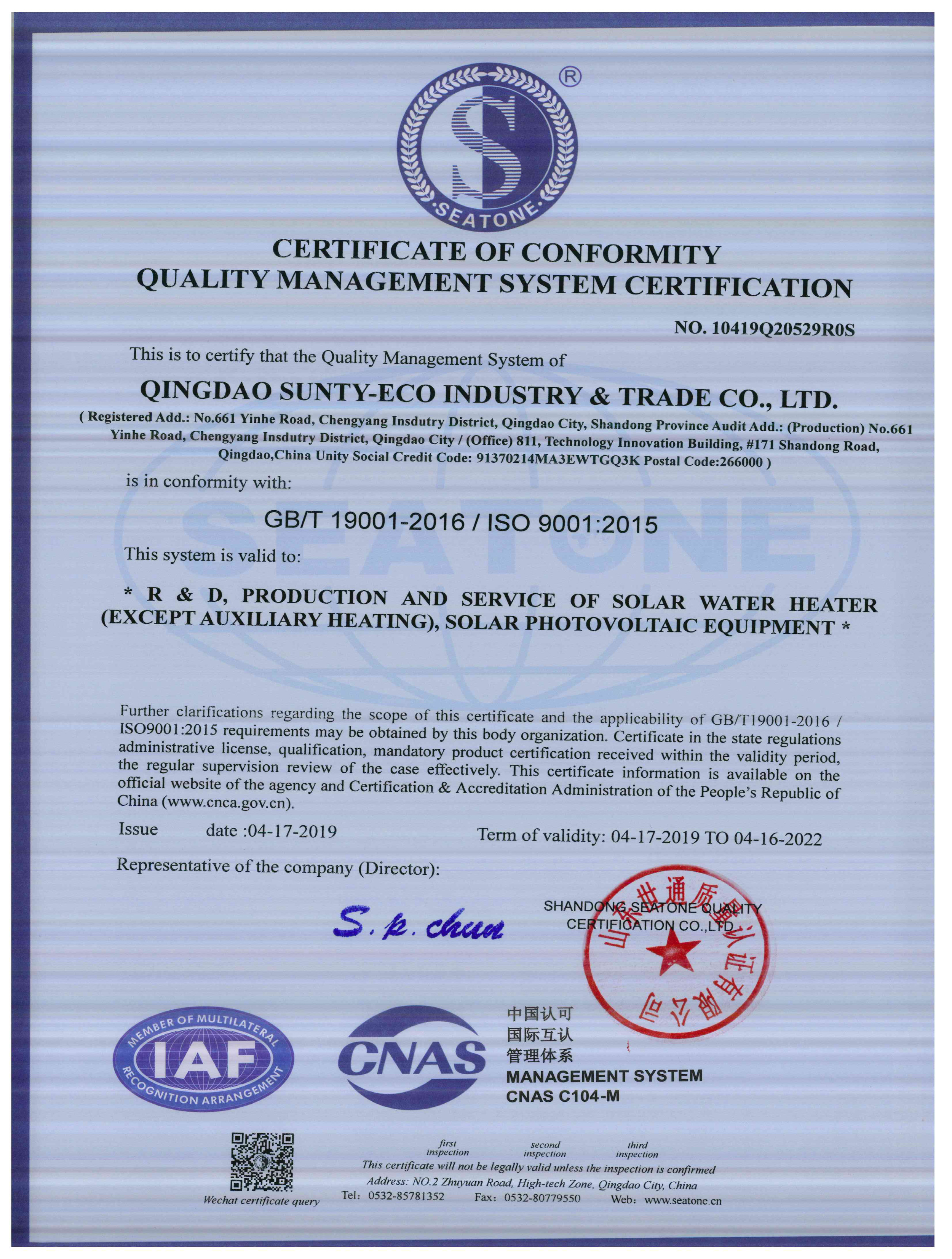 SUNTY ECO ISO 9001 CERTIFICATION